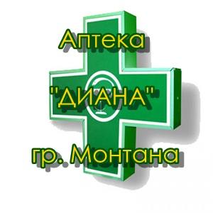 Аптека ДИАНА, гр. Монтана