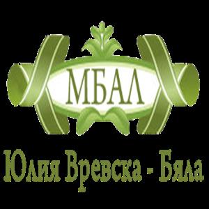 МБАЛ ЮЛИЯ ВРЕВСКА – ГР. БЯЛА